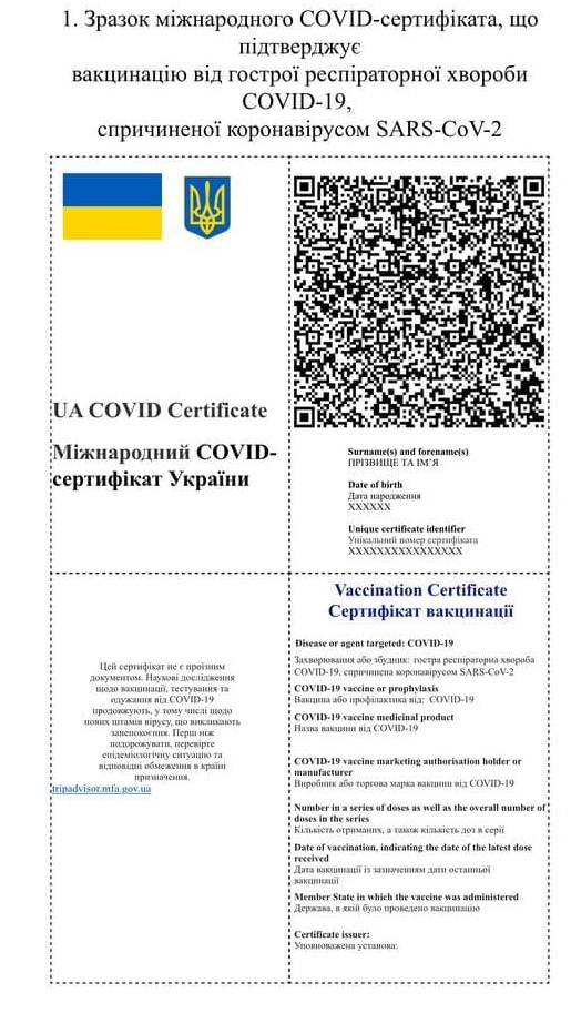 Образец сертификата 1